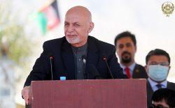 غنی: در گفتوگوهای صلح بالای نیروهای دفاعی و امنیتی معامله نخواهد شد
