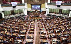 مجلس نمایندگان: دولت و طالبان باید از فرصت پیشآمده برای صلح استفاده کنند
