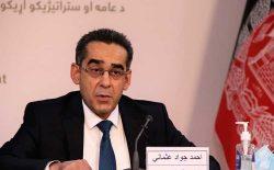 وزیر صحت: ظرفیت تشخیص گونهی جدید کرونا در افغانستان وجود ندارد