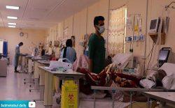 کرونا در افغانستان؛ شناسایی ۲۷ بیمار جدید و مرگ ۱ نفر در یک شبانهروز گذشته