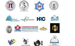 نامهی سازمانهای دیاسپورای هزاره به سازمان ملل: حقوق اقلیتها در نشست ژنو در نظر گرفته شود