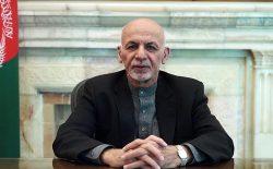 رییسجمهور غنی: پس از خروج امریکا، افغانستان آمادهی ایستادن در برابر «خشونت» طالبان است