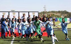 رویای زنان فوتبالیست در پهنای صلح افغانستان