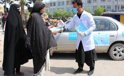 کرونا در افغانستان؛ شناسایی ۸۲ بیمار جدید و مرگ ۸ نفر در یک شبانهروز گذشته