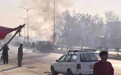 برخورد ۱۴ گلولهی راکت بر شهر کابل ۵ کشته و ۲۱ زخمی به جا گذاشت