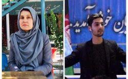 مادر یکی از کشتهشدههای حمله بر دانشگاه کابل؛ بچیم داخل است، هرچه زنگ میزنم تلفنشه جواب نمیته!