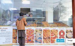 تنوع نان و نانواییها در افغانستان