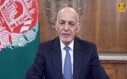 غنی: افغانستان یکی از آسیبپذیرترین کشورهای جهان از نقطه نظر تغییرات اقلیمی است