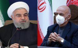 روحانی به غنی: همسایگی ما انتخاب نیست، تقدیر و سرنوشت تاریخی است