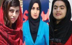 خبرنگاری زنان؛ ارزشی در حال نابودی!
