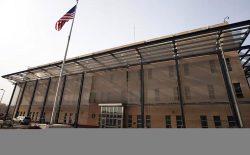 سفارت امریکا در بغداد هدف حملهی موشکی قرار گرفت