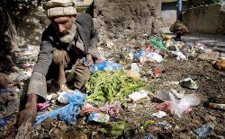 بیش از ۴۷ درصد شهروندان افغانستان زیر خط فقر قرار دارند