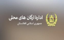 مسئولیت شریکسازی اطلاعات با رسانهها به والیها سپرده شد