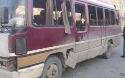 انفجار ماین در کابل شش زخمی به جا گذاشت