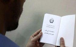 قانون اساسی افغانستان؛ مادر چالشها