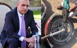شهروندان زیر «ارهساچمه»ی صالح
