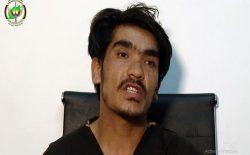 یکی دیگر از عاملان انفجارهای بامیان بازداشت شد