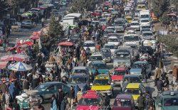 کابل؛ شهر جنسیتزده