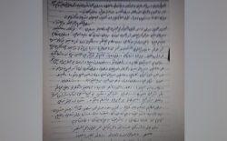 تاریخ دروغ میگوید؛ خونهاییکه در «کودتای بدون خونریزی» ریخت