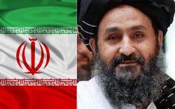 دودوزهبازی ایران؛ رابطهی دوجانبه با حکومت و طالبان!