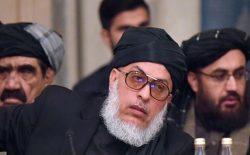 اتفاقنظر میان دشمنان دیرینه در رابطه به طالبان