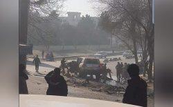انفجار ماین مقناطیسی در کابل دو کشته و یک زخمی به جا گذاشت