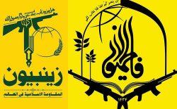 تکرار سناریوی جنگ سوریه؛ خطری که از همنشینی با ایران میآید!