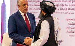 اگر روند صلح افغانستان ناکام شود؟