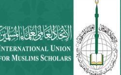 اتحادیهی جهانی علمای مسلمان: جنگ افغانستان خلاف آموزههای ادیان آسمانی است