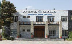 دانشجویان نصاب جدید وزارت تحصیلات را پاسخگو نمیدانند