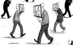 سیاسی شدن «قوم» ملتهای متنفر میآفریند!