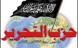 آنسوی جهاد و سنتگرایی