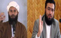 انفجار در کابل؛ دو استاد دانشکدهی شرعیات کشته شدند