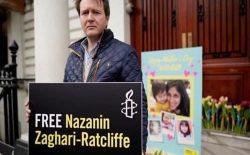 دستکم ۶۰ کشور طرح مقابله با بازداشت خودسرانهی شهروندان خارجی را امضا کردند