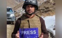 کمیسیون حقوق بشر: طالبان ۳ عضو خانوادهی مدیرمسئول پیشین رادیو صدای غور را با خود بردهاند