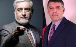 واکنش عبدالله عبدالله به برکناری مسعود اندرابی: این تصمیم غیرقابل قبول است