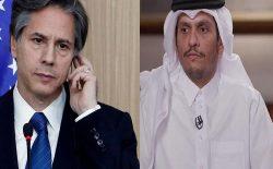 وزرای خارجهی امریکا و قطر در بارهی روند صلح افغانستان گفتوگو کردند