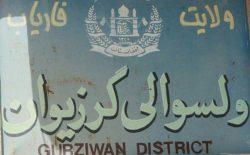حملهی طالبان در فاریاب؛ سه نیروی امنیتی جان باخت
