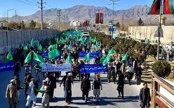 آغاز تظاهرات هواداران گلبالدین حکمتیار در شهر کابل