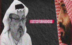گزارشگران بدون مرز علیه مقامهای عربستانی دخیل در قتل جمال خاشقچی شکایت کرد