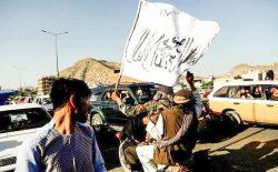 واکنشها به تسلط احتمالی طالبان بر بخشهای عمدهی افغانستان؛ «طالبان چانس موفقیت ندارند»