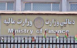 بینظمیها در ریاست تدارکات وزارت مالیه؛ از قراردادهای خیالی تا نبود شفافیت در قراردادهای تدارکاتی