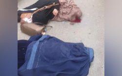 ادامهی ترورهای هدفمند: سه کارمند رسانهای زن در ننگرهار کشته شد!