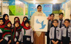 آموزشگاه آنلاین دختر کندهاری برای زنان