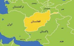 صلح افغانستان؛ بازیگران جهانی و جنگ نیابتى