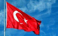 استانبول جایگزین دوحه