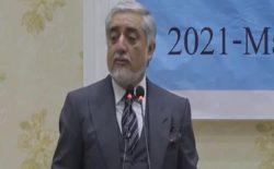 عبدالله عبدالله: کاستیهای دولت، موضع ما را در گفتوگوهای صلح تضعیف کرده است