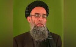 یک عالم دینی در کابل ترور شد