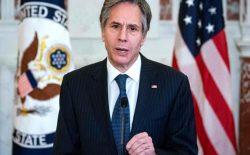 آنتونی بلینکن: تهدید تروریزم از افغانستان به جای دیگری منتقل شده است