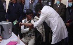 وزارت صحت: تا اکنون ۷۱ هزار و ۵۵۸ نفر واکسین کرونا دریافت کردهاند